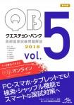 QB2018_5