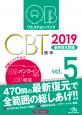 CBT19_5